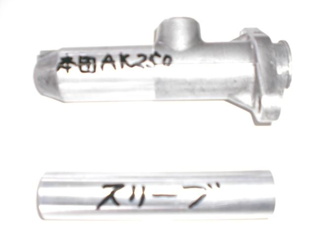 AK250 T360 ブレーキマスターシリンダー スリーブ打ち込み②.JPG